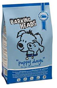 Bakers Dog Food Bad